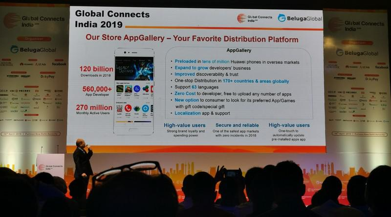 World's 2nd Largest Internet Population Gets Connected Through Huawei Mobile Services