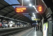 Delhi Metro Issues Advisory On COVID-19
