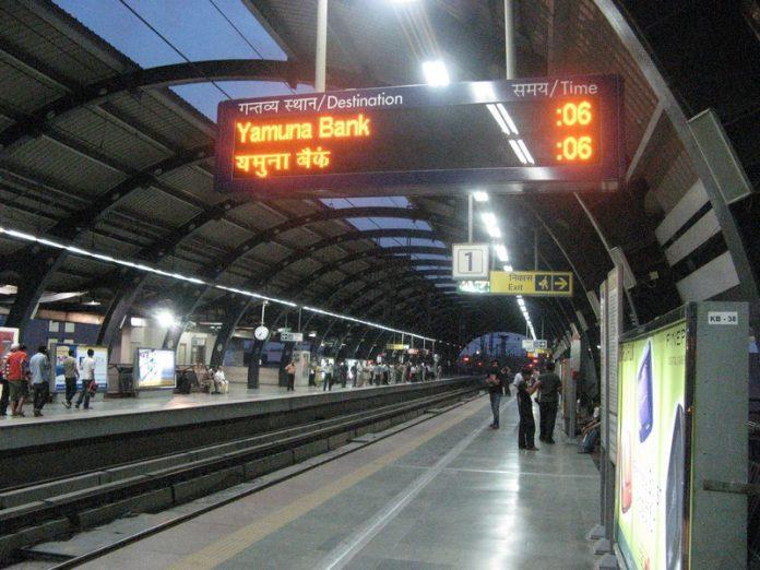 Delhi Metro Issues Advisory On COVID-19